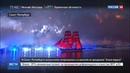 Новости на Россия 24 Алые паруса в белую ночь петербургские выпускники простились со школой