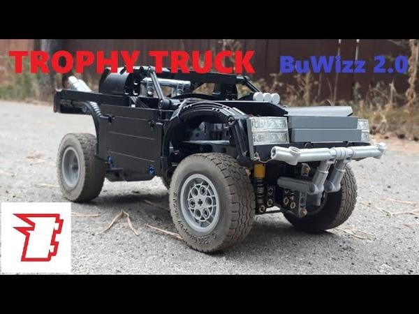 Lego technic trophy truck