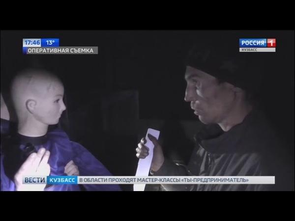 Кузбассовец изнасиловал 15-летнюю девушку и зарезал её мать
