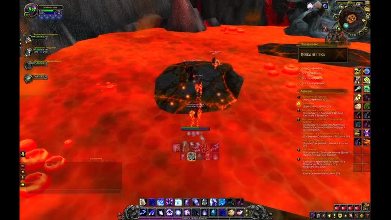 World of Warcraft вторжение на альтернативный дренор