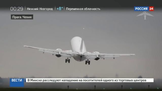 Новости на Россия 24 • При посадке в Праге Боинг превратился в воздушный маятник. Видео