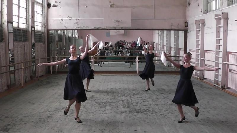 ГОСэкзамен по народному танцу.ходы проходки