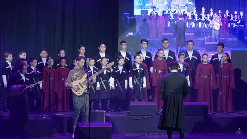 Dato Kenchiashvili, Taoba - Arxotis Casavit (Tbilisi Concert Hall 2018) HD