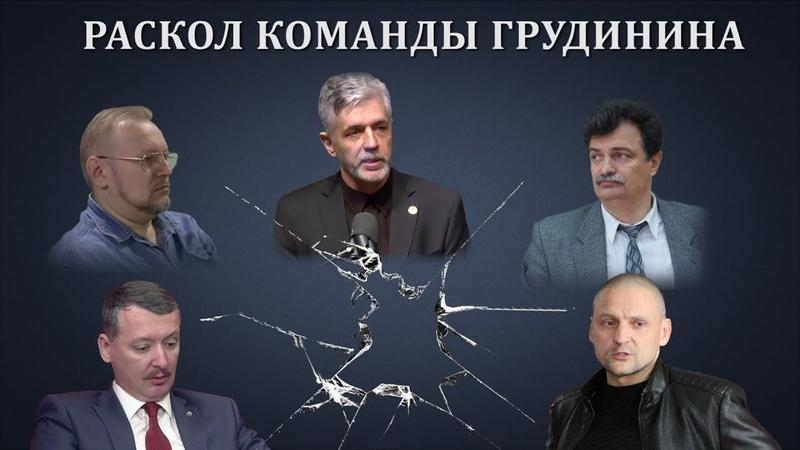 Кирилл Барабаш. Оппозиции не существует