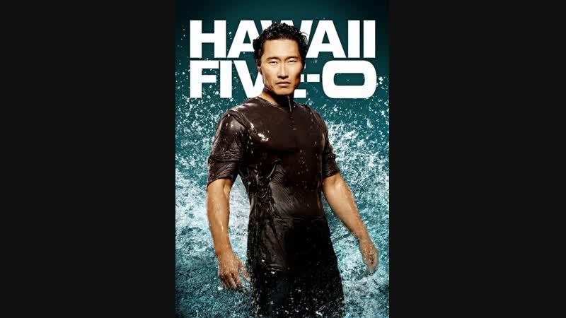 ***Гавайи 5 0 4 й сезон 12 22 серии боевик драма криминал сериал 2010