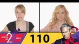 Успеть за 24 часа Выпуск 110