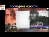 Кузьма Скрябiн - Про ДТП!