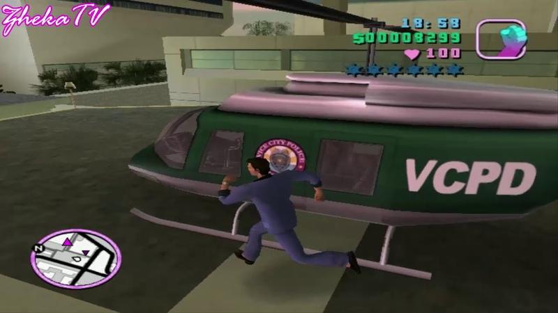 Прохождение GTA: Vice City Миссия 56: Прожектор
