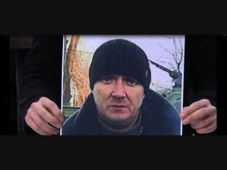 С днем рождения, убийца Сергей Шаптала. Крик души жителей Донбасса.   #MediaГвардияЛНР