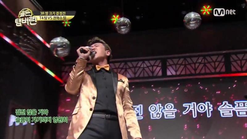 Golden Tambourine (놀자!)노래방 국민애창곡 ′Tears′로 고음폭발! 161222 EP.2