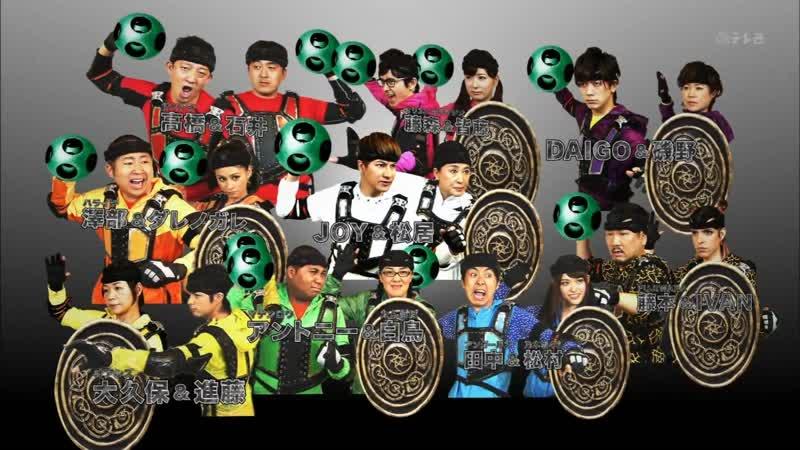 6 battle for money 戦闘中 Sento chu 2014 07 13 6 Dai Rokujin Kyoryu no Ran ~第六陣~ 恐竜の乱
