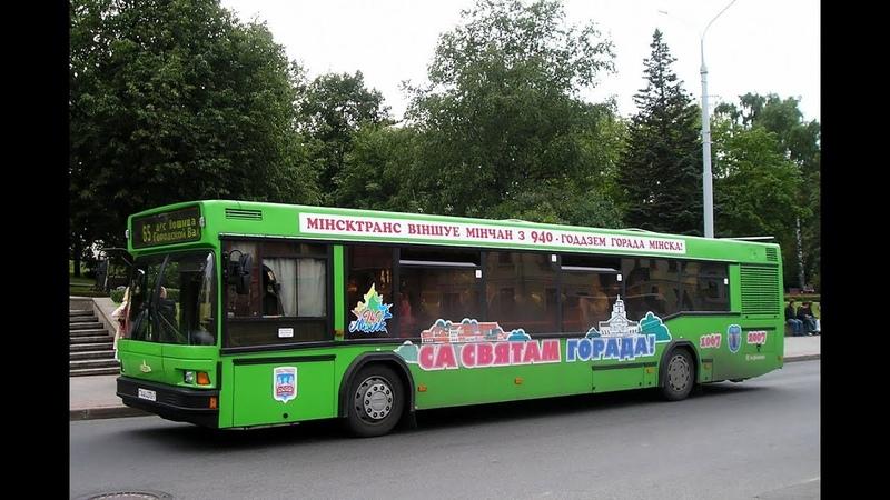 Автобус Минска МАЗ 103 гос № АА 4370 7 марш 936 27 04 2019