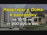 Квартиры в рассрочку Минск c-ens.by