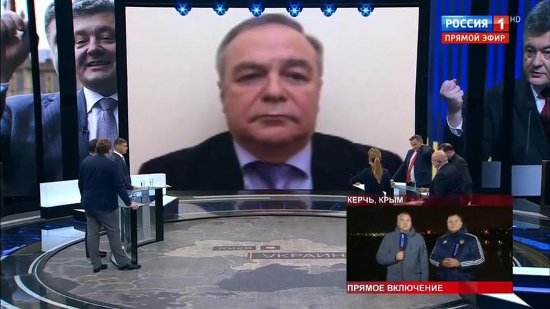 Комментарий УПОРОТОГО украинского вояки по поводу ПРОВОКАЦИИ Порошенко
