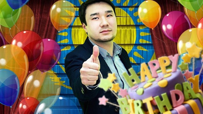 День Рождения Саги I Будни в Казахстане: курорт Шымбулак Картинг