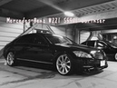 Mercedes-Benz W221 S550 Long Luxury PKG Lorinser