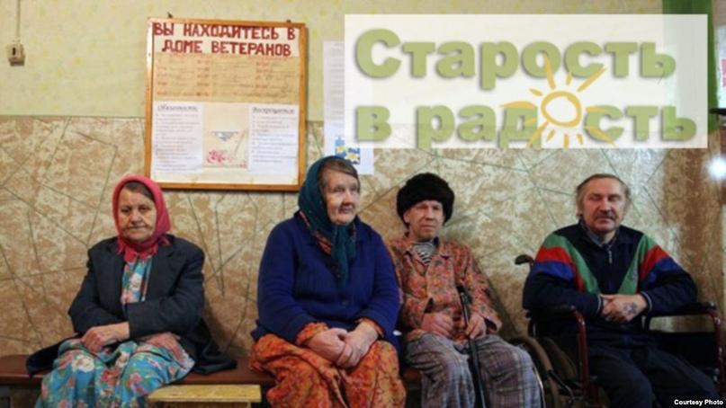 Законодательство о домах престарелых частные дома на продажу в новой москве