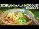 Mala Noodles Spicy Sichuan Mala Xiao Mian 重庆麻辣小面