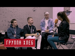 Репортаж Радио Рекорд с фестиваля «Маятник Фуко 2»