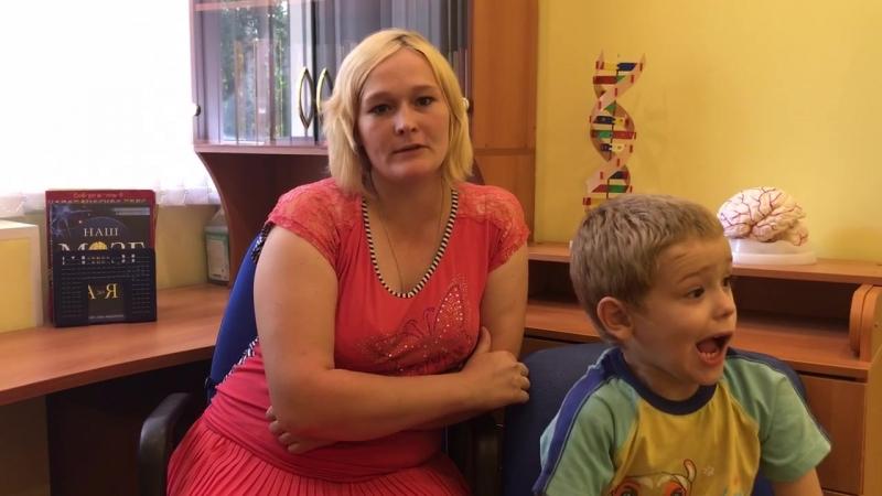 Видеоотзыв Елены Олеговны мамы Егора
