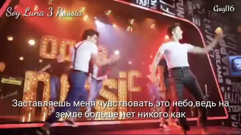 Перевод песни Nadie como tu