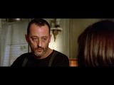 Леон откровенный разговор Леона с Матильдой
