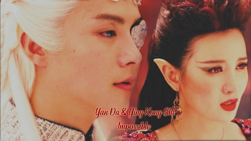Ying Kong Shi Yan Da -IMPOSSIBLE- Ice FantasyDestiny