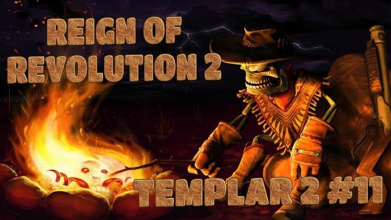 Reign of Revolution 2 - Templar 2 11