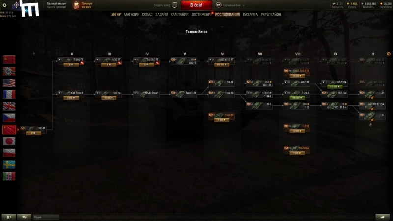 World of tanks - Продам аккаунт, недорого!