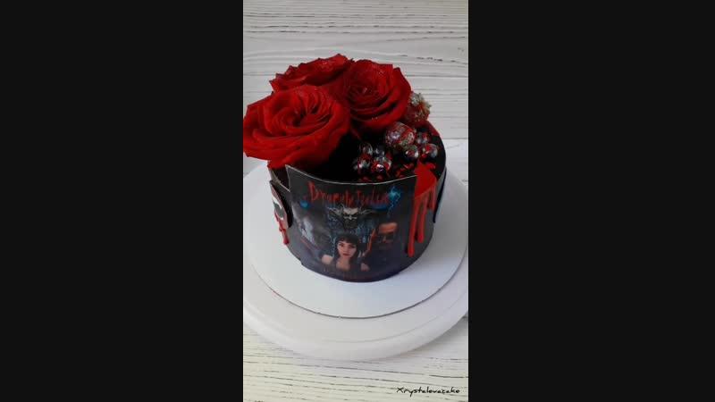 Торт Дракула