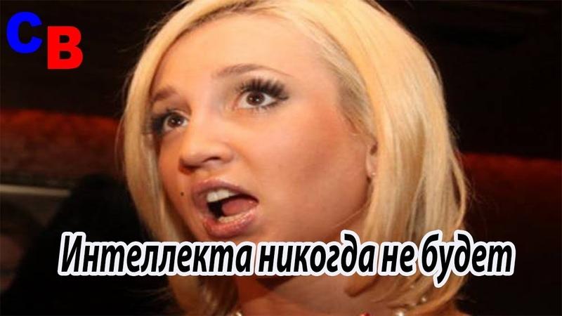СРОЧНЫЙ ВЫПУСК! Соловьев оскорбил Бузову в прямом эфире