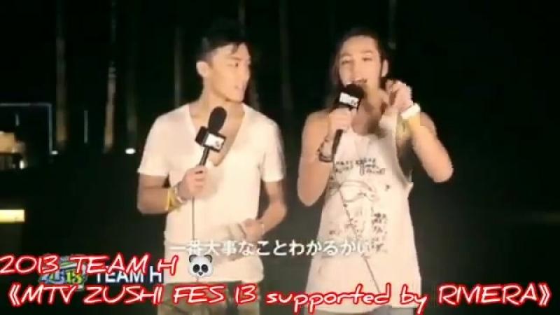 2013 TEAM HMTV ZUSHI FES 13 supported by RIVIERA - - TEAM H - Summer Time - - __ - 장근석 - 張根碩 - JangKeunSuk - チャングンソク