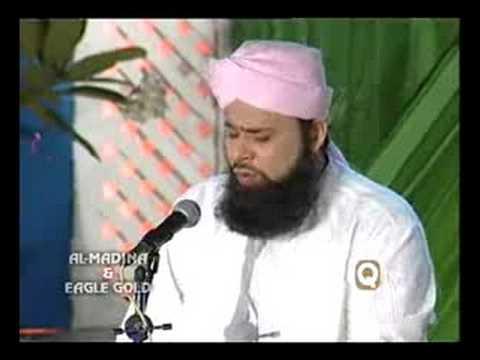 La Ilaha IllAllah beautiful Hamd by Owais Raza Qadri x