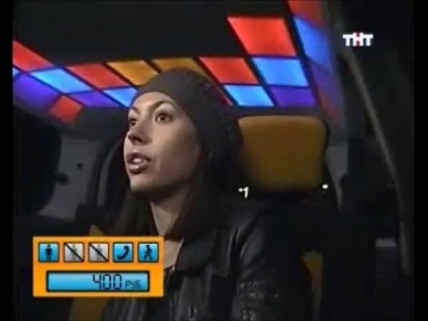 Такси 04 12 2009