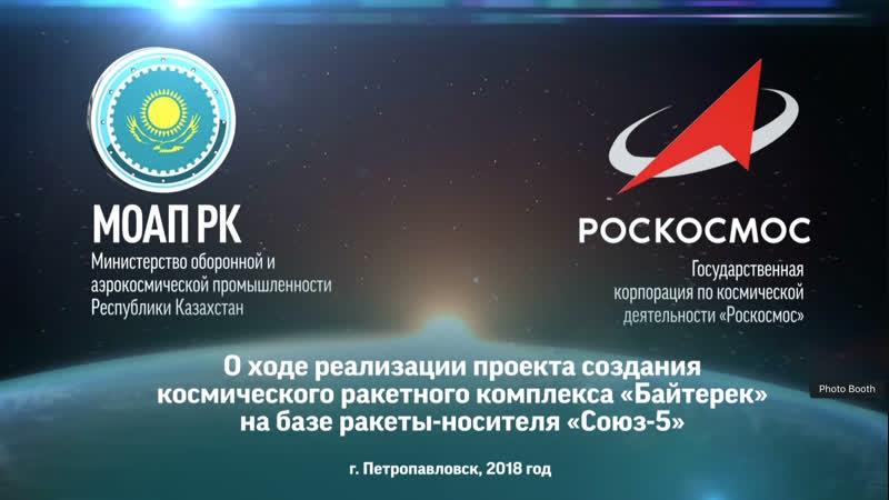 ROLIK_KOSMOS_15.11.2018