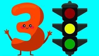 Цифра 3 Мультик для детей. Веселые циферки. Учимся считать от 1 до 10.