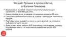 Как заработать 1 000 000 рублей уже в апреле-мае 2019 г.