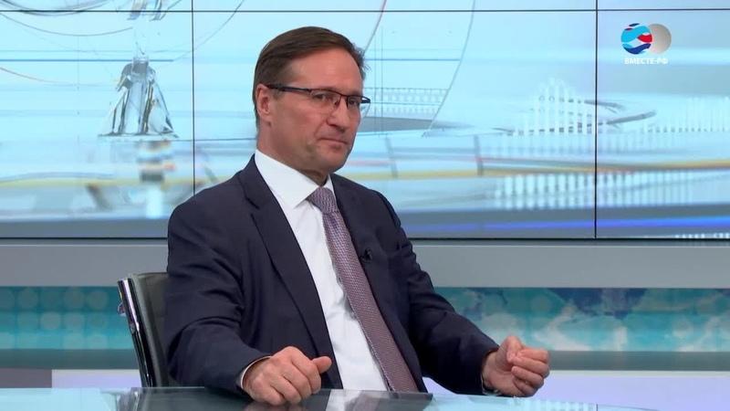 Алексей Алешин. Промышленная безопасность на особо опасных объектах в РФ