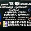 Bakha Asrorov