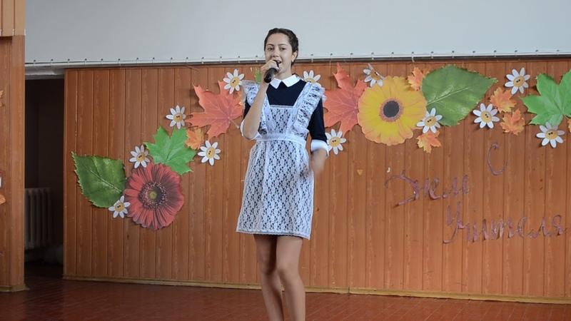 Шпилёва Анастасия