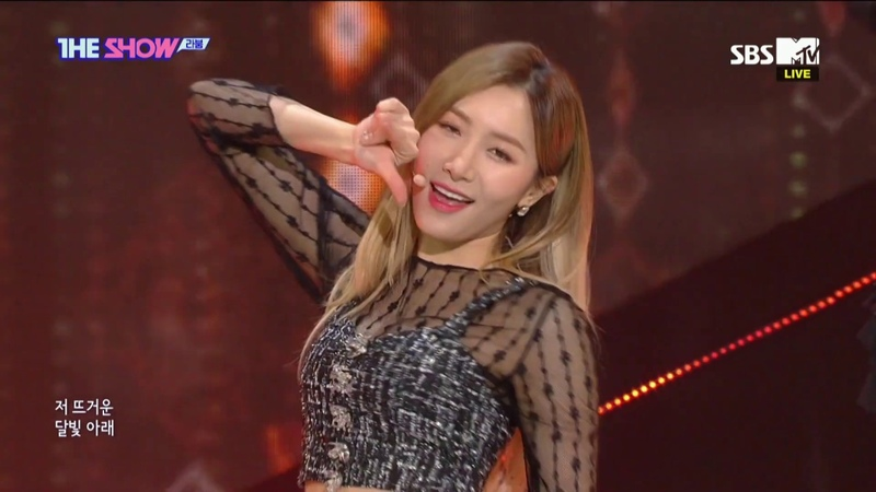 LABOUM, Turn It On [THE SHOW 190122]