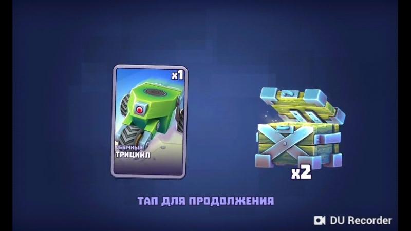 Tanks a lot!/Let's Play 2/Имба-Тактика😂