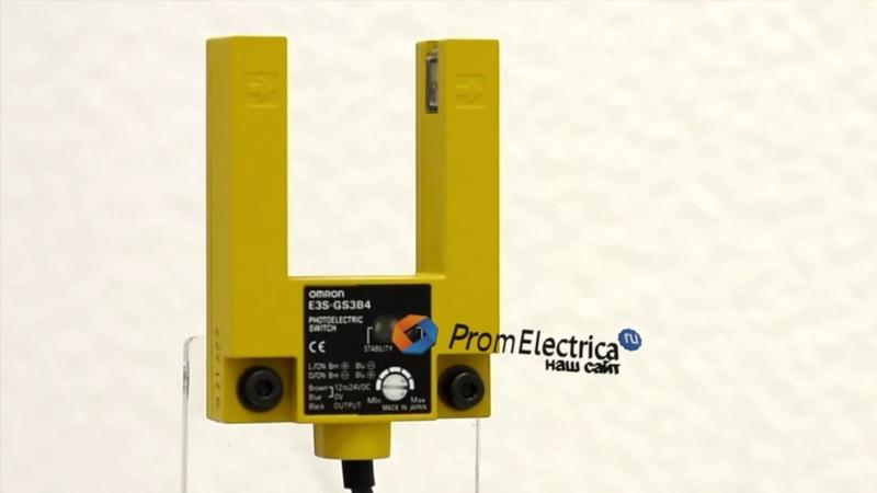 E3S-GS3B4 Фотоэлектрический датчик щелевой дистанция 30 мм, PNP, 12-24VDC Omron