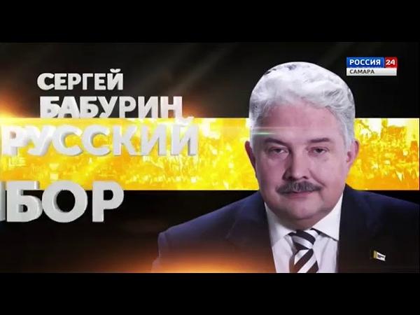 Дом Вашей мечты на канале Россия 24 Милый Дом