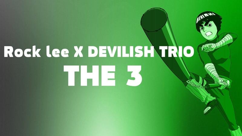 Rock lee X DEVILISH TRIO THE 3 NARUTO AMV