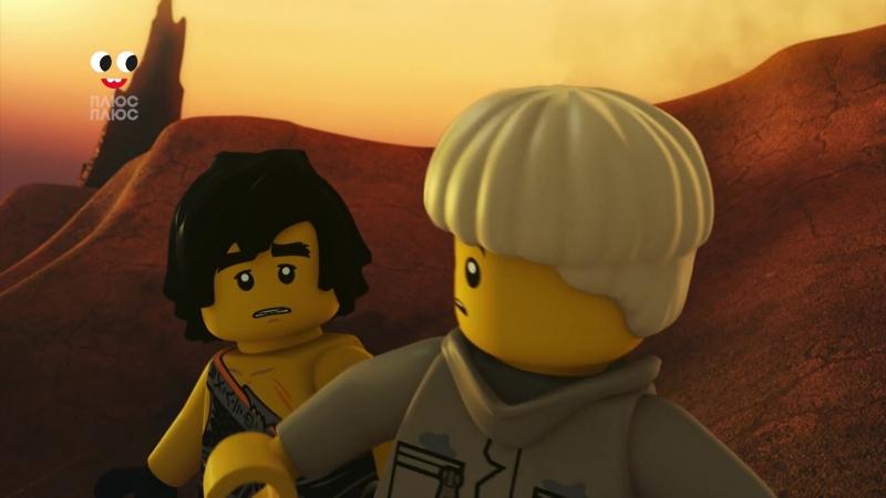 Лего Ніндзяго: Майстри Спінжитсу. У розшуку. 85 епізод