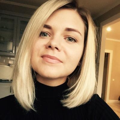 Александра Аввакумова