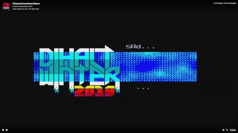 DiHalt Winter 2019 Invitation - organism/q-bone [zx spectrum AY Music Demo]
