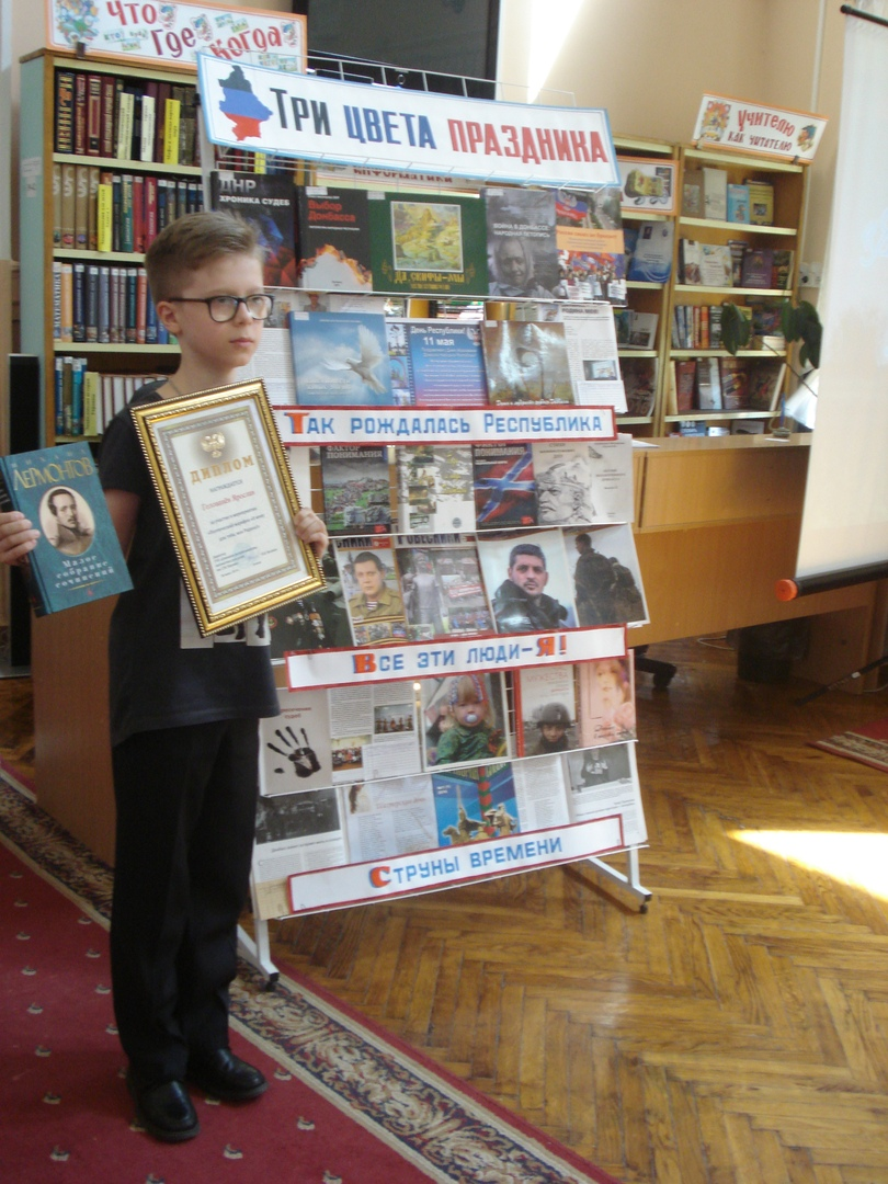 день республики,  поэтический марафон, Донецкая республиканская библиотека для детей, я живу для тебя моя родина