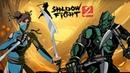 Shadow Fight 2 БОЙ С ТЕНЬЮ 2 ПРОХОЖДЕНИЕ - ИНТЕРЛЮДИЯ ОРУЖИЕ НА ПЕРЕПРАВЕ НЕ МЕНЯЮТ